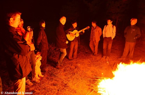 Bonfire In North Korea