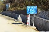 Chongjin, 15 Kilometers