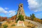 Famous Wedding Rock, Inner Chilbo, NorthKorea