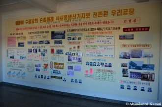 History Of The Susongchon General Foodstuff Factory