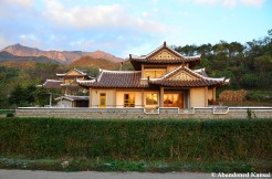 Homestay Village House, North Korea