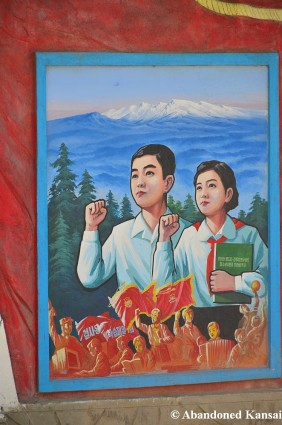 Let's Learn From Great Leader Kim Jong-il's Childhood
