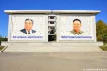 Portraits Of Kim Il-sung And Kim Jong-il In Hoeryong