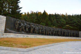 Wangjaesan Grand Monument, Detail