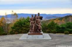 Wangjaesan Grand Monument Sculpture