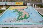 3D Sculpture Map Of Korea At The Foreign Language School In Rason,DPRK