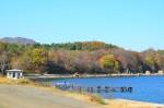 Beautiful Autumn Day On Pipha Island, NorthKorea