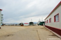 Dock Of A Seafood Processing Factory, Rajin, DPRK