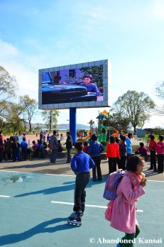 Huge Public Screen, Hae'an Park, Rajin, DPRK