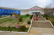 Kindergarten In Rason, North Korea