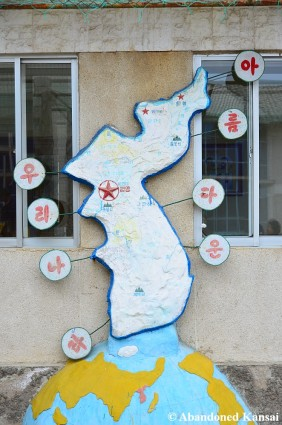 Map Of A United Korea, Sculpture At A Kindergarten In Rason, North Korea