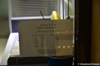 North Korean Won Exchange Rate At The Golden Triangle Bank In Rason, North Korea