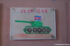 Tank Drawing At A Kindergarten In North Korea