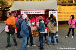 Cookie Stand At The Tagata Shrine