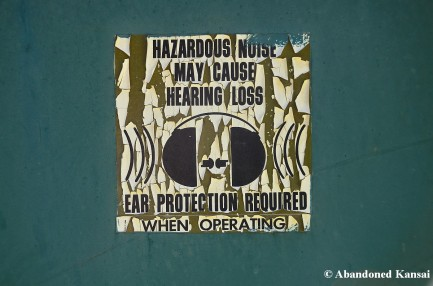 Hazardous Noise May Cause Hearing Loss