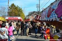 Japanese Festival Food Stalls