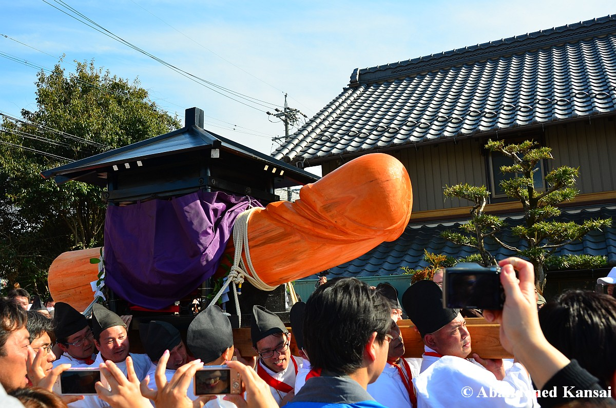 "The Japanese Phallic Fertility Festival ""Honen Matsuri"