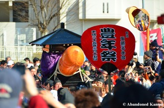 Japanese Phallus Festival