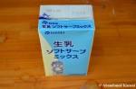 Japanese Soft Serve Ice CreamMix