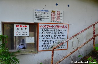 Handwritten Japanese Signs