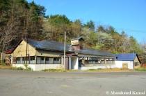 Abandoned Building At The Osarizawa Mine