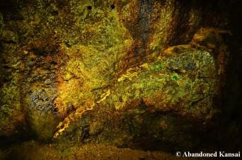 Fool's Gold At The Osarizawa Mine