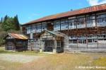 Kuimaru Elementary School