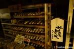Osarizawa Mine WineStorage