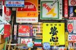 Roadside Signs Shop