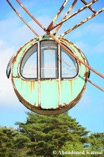 Rusty Ferris Wheel Cabin