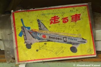 Abandoned Japanese Toy
