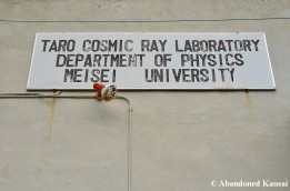 Cosmic Ray Laboratory Sign (Meisei University)