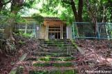 Shizuoka Countryside School