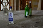 Suntory Dry GinExtra