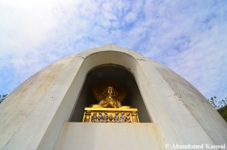 Golden Buddha, White Dome