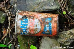 Old Japanese Fanta Orange Can