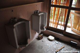 Vandalized Bathroom