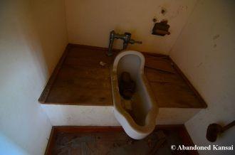 1950s Japanese Toilet