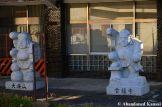 Japanese History Hall