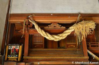 Old House Shrine