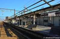 Old Oita Station