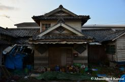 Old Wooden Japanese Building