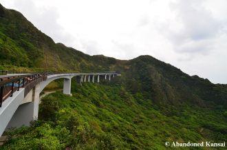 Famous Hachijojima Bridge