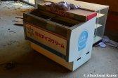 Abandoned Japanese Chest Type Freezer