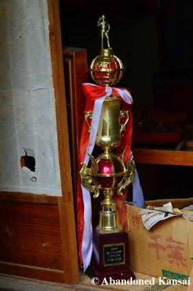 Abandoned Karaoke Trophy