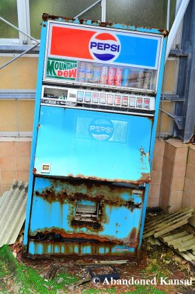 Decaying Pepsi Machine