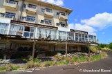 Hachijo Hot Spring Hotel