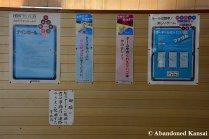 Japanese Billiard Rules