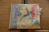 Showa Era Music LP (Vinyl)