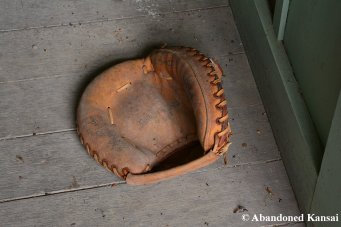 Abandoned Baseball Glove